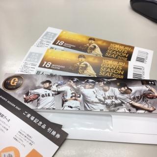 チケット01