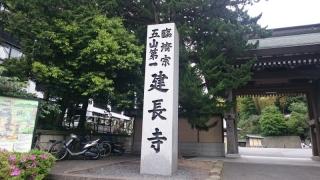 新緑の鎌倉13