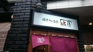 新緑の鎌倉22