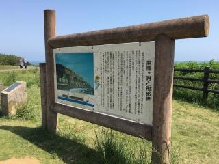 飯岡海岸_013
