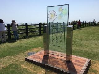 飯岡海岸_009