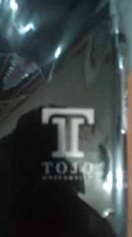 Tojo-univ022.jpg