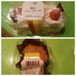 cake@20180720.jpg