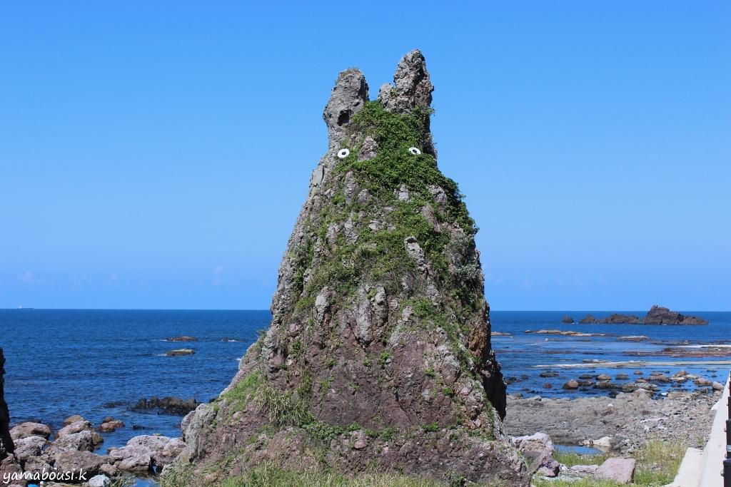 トトロ岩 能登権現岩01