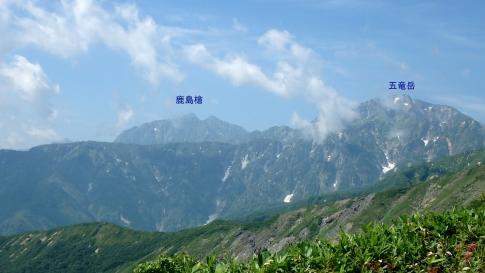 プライベート(唐松岳) 063-002