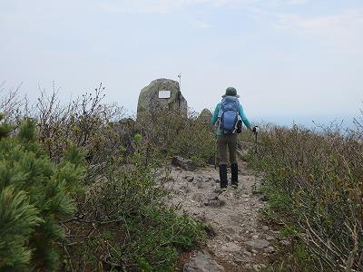 武佐岳山頂2