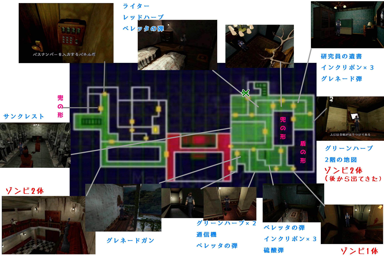 bio2-3.jpg