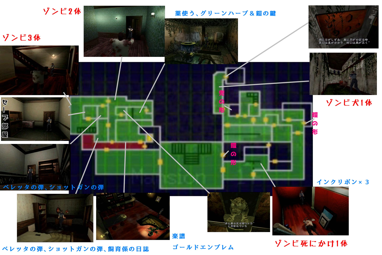 biomap1-2.jpg
