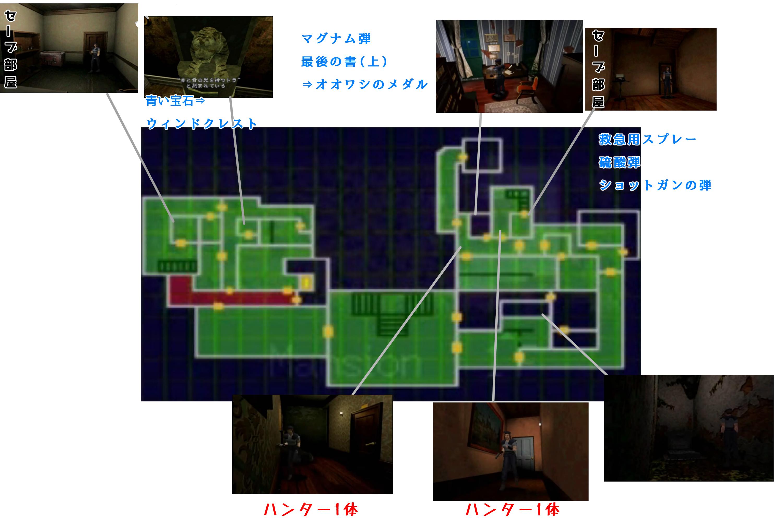 biomap1-5.jpg
