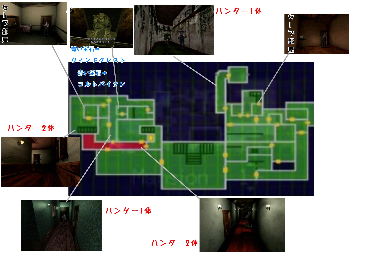 biomap1-6.jpg
