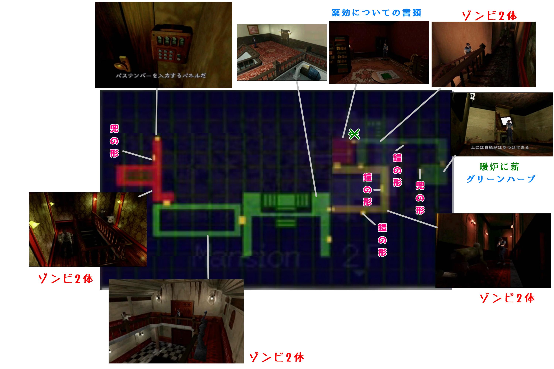 biomap2-2.jpg