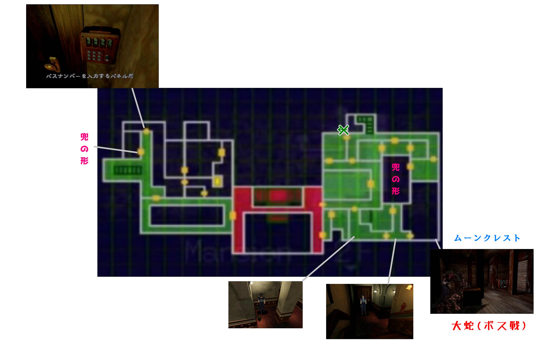 biomap2-4.jpg