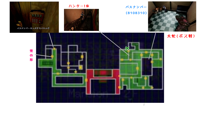 biomap2-5.jpg