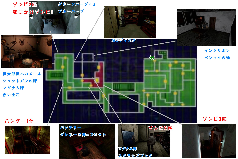 biomap2-6.jpg
