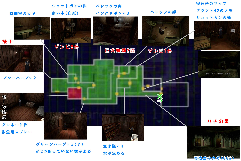 biomapki1-4.jpg