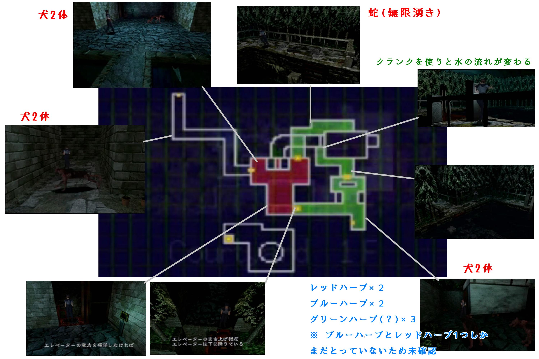 biomapniwa-4.jpg