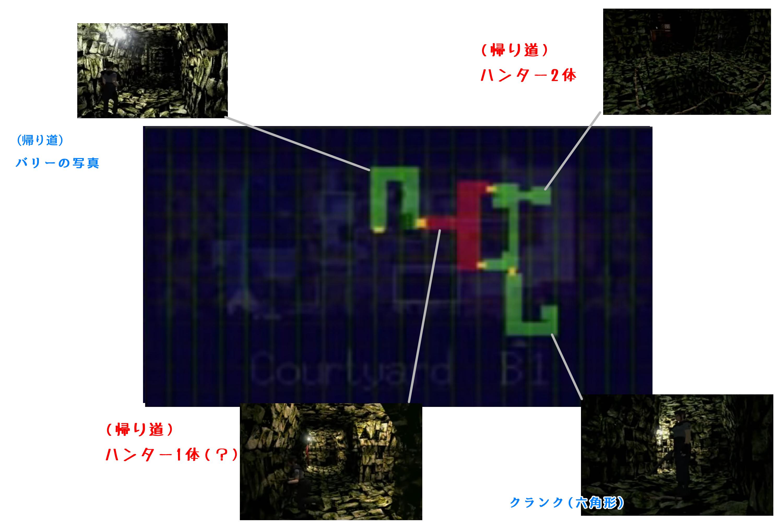 biomapniwatika-6.jpg