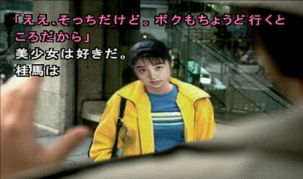 machi1.jpg