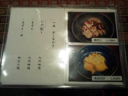 K0120150.jpg