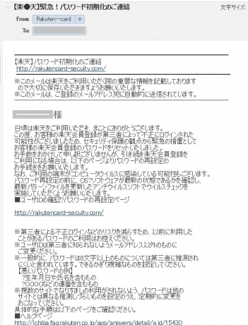 fusei_login1.jpg
