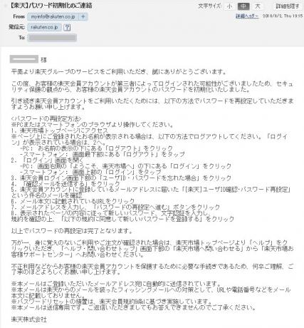 fusei_login2.jpg