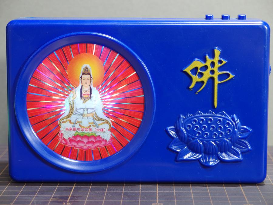 buddhajukebox_02.jpg