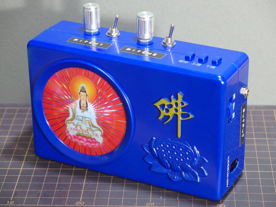 buddhajukebox_03.jpg