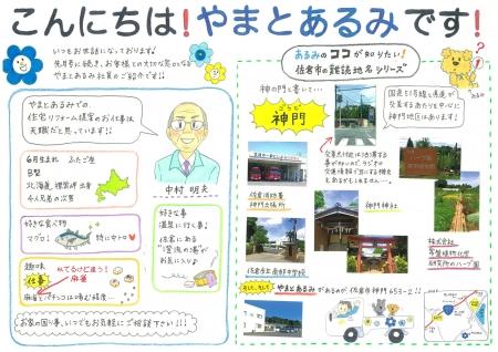 20187月号い間違い!