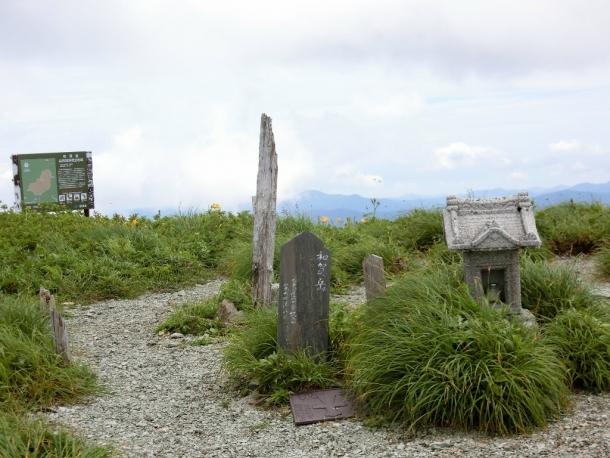 和賀岳山頂