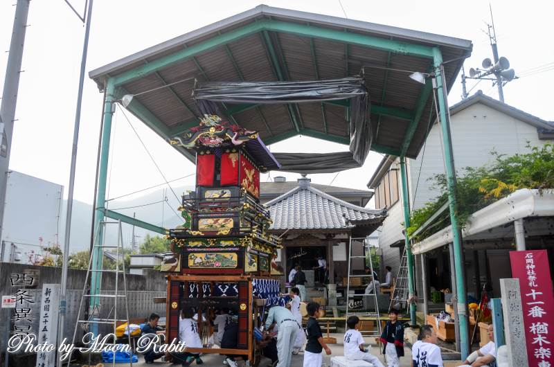 楢之木屋台蔵・楢木集会所 石岡神社祭礼 西条祭り2013