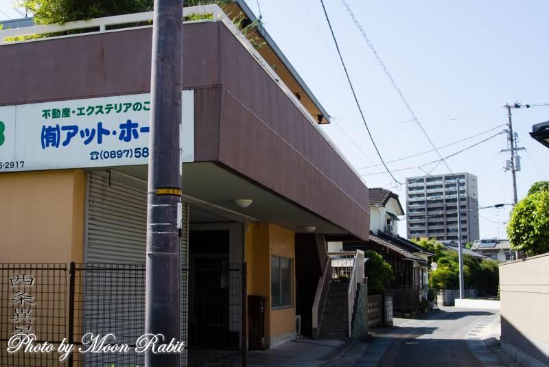 アットホーム 愛媛県西条市大町1616-1