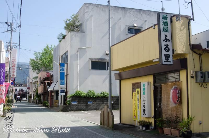 居酒屋ふる里 愛媛県西条市大町697