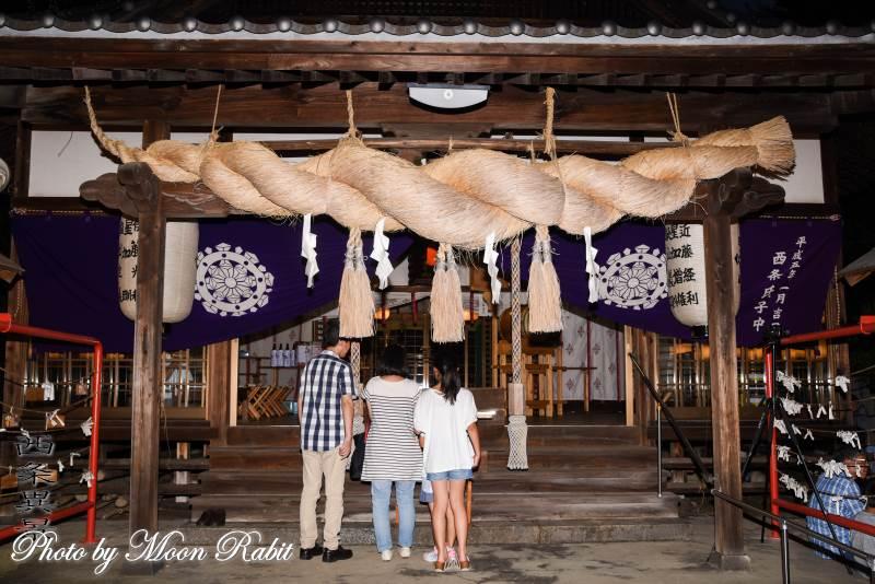風伯今磯野神社夏越祭