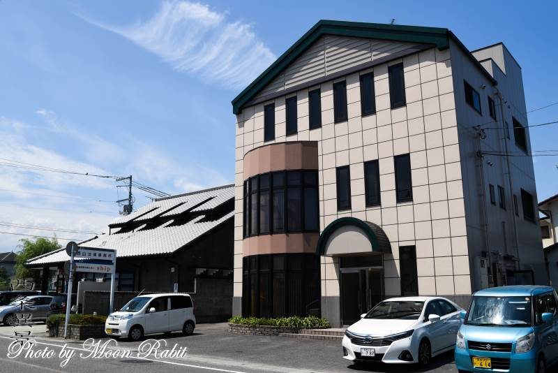 西山法律事務所 愛媛県西条市明屋敷230-8