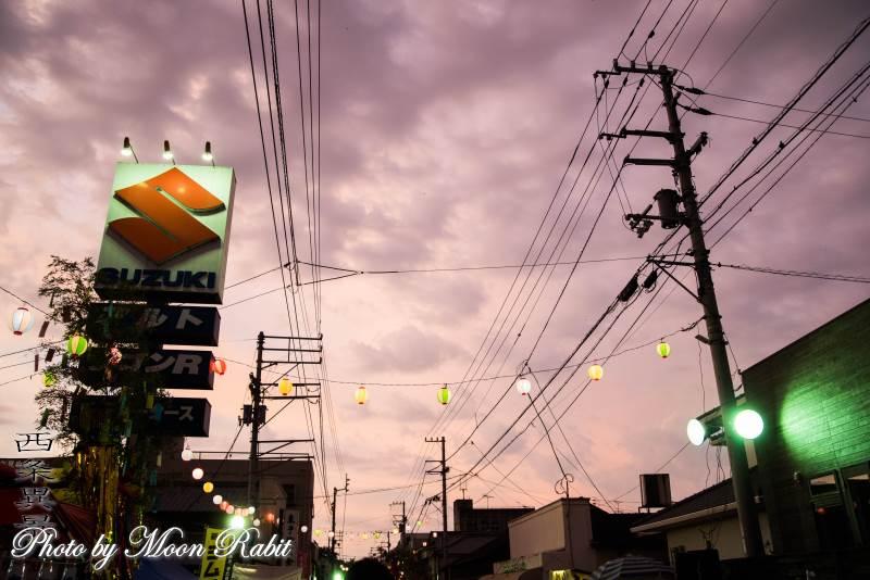 小松町ふるさと祭り