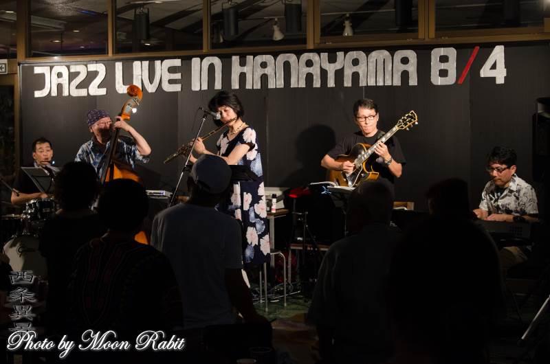 JAZZ LIVE in hanayama