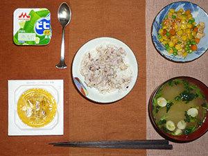 meal20180610-2.jpg