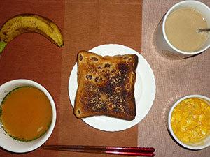 meal20180614-1.jpg