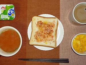 meal20180616-1.jpg