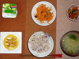 meal20180616-2.jpg