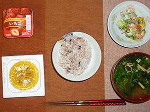 meal20180620-2.jpg
