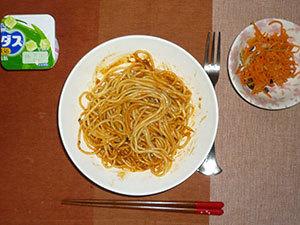 meal20180624-1.jpg