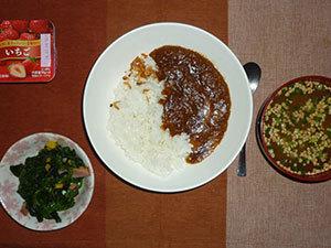 meal20180701-2.jpg