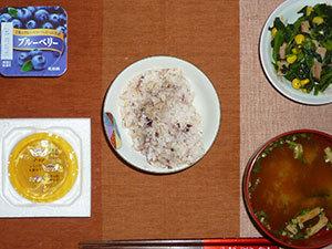 meal20180719-2.jpg