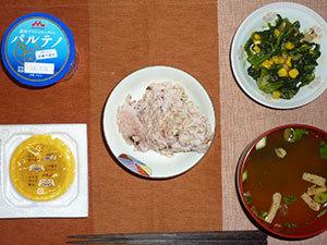 meal20180723-2.jpg