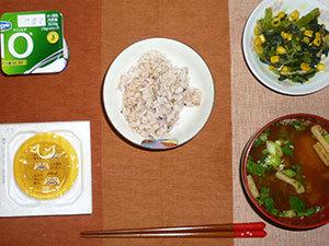 meal20180726-1.jpg