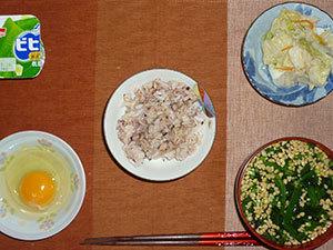 meal20180807-1.jpg