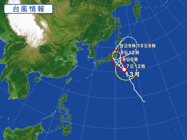 台風13号②