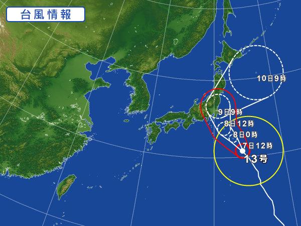 台風13号③