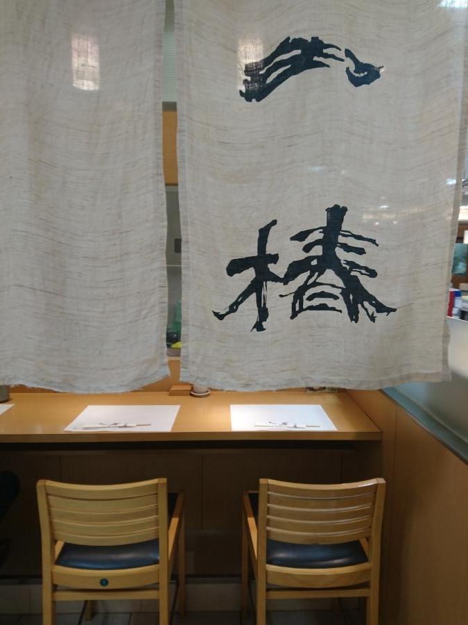 和食が食べたい時は!「一椿・イートイン(福岡県北九州市)」でランチ☆